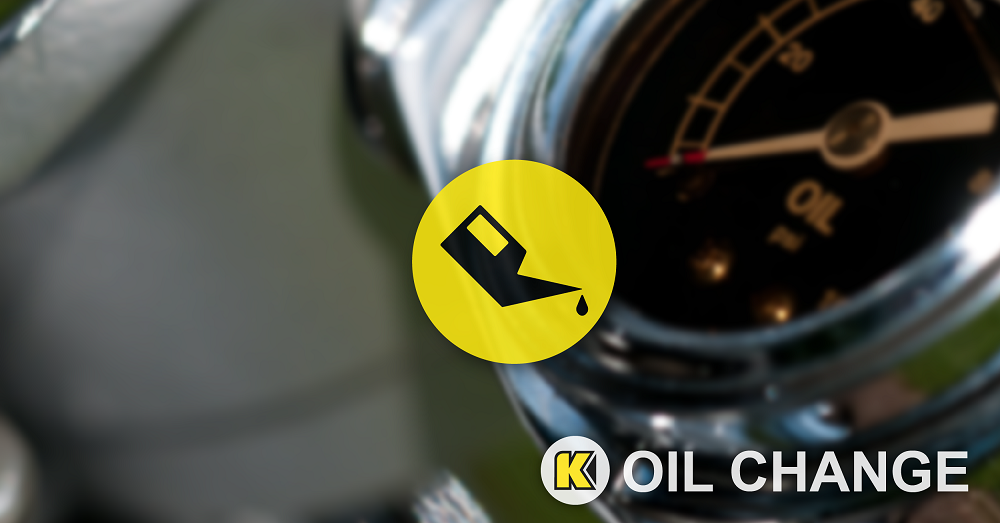 $10 Off Oil & Filter Change w/ Free Tire Rotation